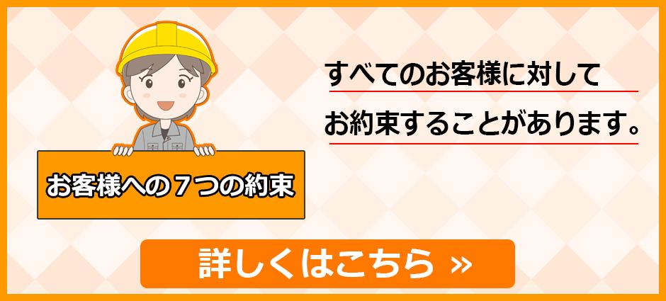 http://tksw.jp/wp-content/uploads/2017/05/nanatuno.png